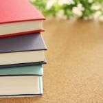読書の仕方。重要なのは、読んだ後どうするか