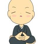 瞑想と没頭は似ている。好きなことに集中することで心の平穏を保てる。