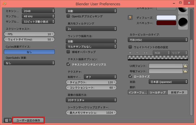 blender_10