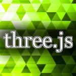 【Three.js】静止画面表示のサンプル